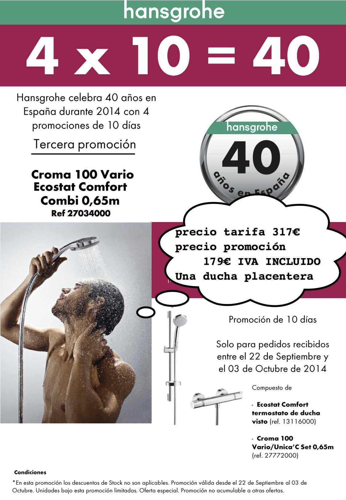 Tercera Promoción 40 Aniversario Combi copia