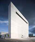 EL MA: MUSEO DE LA MEMORIA DE ANDALUCÍA