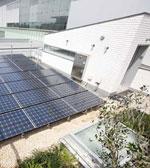 CONSTRUYEN EN TOKIO LA CASA CON LA MAYOR EFICIENCIA ENERGÉTICA